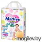 MERRIES M 6-10 кг, 58 шт