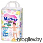 MERRIES L 9-14 кг, 44 шт
