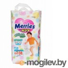 MERRIES Big 12-22 кг 38 шт