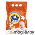 TIDE Автомат детский 4,5 кг