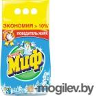 МИФ M-Zim Морозная свежесть Автомат 4 кг