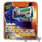 Gillette FUSION PROGLIDE Power 4шт