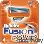 Gillette FUSION Power 4шт