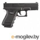 Страйкбольные пистолеты Galaxy G.15+ с кобурой