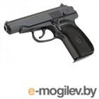 Страйкбольные пистолеты Galaxy G.29B ПМ