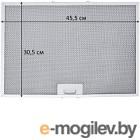 Фильтр для вытяжки Akpo Soft (50-60см)