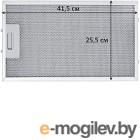 Фильтр для вытяжки Akpo Elegant (60см)