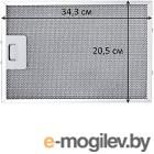 Фильтр для вытяжки Akpo Classic (50см )
