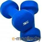 Гантель No Brand 3kg (синий)