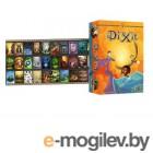 Настольная игра Asmodee Диксит 3 / Dixit 3 (дополнение)