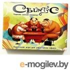 Настольная игра Мир Хобби Свинтус 1058 (новая версия)