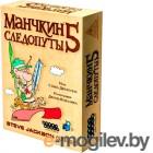Настольная игра Мир Хобби Манчкин 5. Следопуты 1328