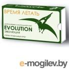 Настольная игра Правильные Игры Эволюция / Evolution 13-01-02 (дополнение: Время летать)