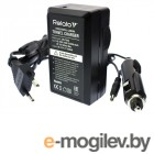зарядки специальные Relato CH-P1640/VBT для Panasonic VW-VBK180/VBK360/VBL090/VBT190/VBT380/VBY100