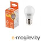 Лампа светодиодная G45 ШАР 6 Вт 170-240В E27 3000К ЮПИТЕР (50 Вт аналог лампы накал., 480Лм, теплый белый свет)