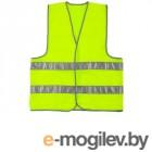 жилеты дорожные светоотражающие и сигнальные Жилет Rival 4654 SO.001.XL Yellow - от S до XL