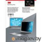 Защитная пленка для ноутбука 3M PFNAP002 (7100003204) 287x179мм - конфиденциальная