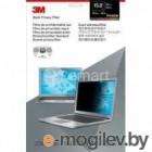 Защитная пленка для ноутбука 3M PF150C3B (7000013669) 15 304x228мм - конфиденциальная
