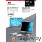 Защитная пленка для ноутбука 3M PF121C3B (7000013666) 12.1 247x186мм - конфиденциальная