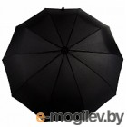 Зонт складной Frei Regen FB567 (черный)