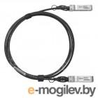SNR Модуль SFP+ Direct Attached Cable (DAC), дальность до 2м