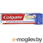 Зубная паста Colgate Профессиональная отбеливающая (75мл)