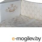 Комплект в кроватку Lappetti Эстель 3 (бежевый)