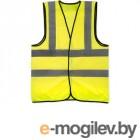 Жилеты дорожные светоотражающие и сигнальные жилеты дорожные светоотражающие и сигнальные Жилет Arnezi Сигнальный, светоотражающий Yellow A1101003 - от XXS до M