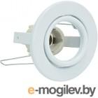 Точечный светильник ETP R 39Т (белый)