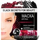 Маска для лица тканевая BelKosmex Black Secrets for Beauty с экстрактом красного вина (26г)