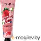 Крем для рук Eveline Cosmetics Strawberry Skin восстанавливающий (50мл)