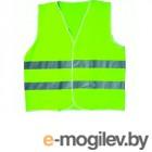 жилеты дорожные светоотражающие и сигнальные Жилет Сигнальный 5254 Green 24-9-011 - от S до XL