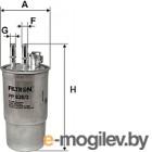Топливный фильтр Filtron PP838/3