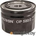 Масляный фильтр Filtron OP580/2