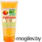 Бальзам для волос Organic Shop Тропический Mango (200мл)