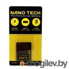 Аккумулятор Nano Tech Аналог EB494353VU 1100mAh для Samsung Galaxy S5250/S5570