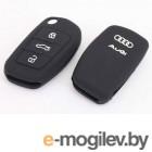 Чехол для ключа Audi Kalita Case Silicone Kc-slk-Au-01
