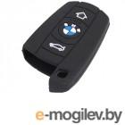 Чехол для ключа BMW Kalita Case Silicone Kc-slk-BMW-01