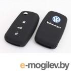 Чехол для ключа Volkswagen Kalita Case Silicone KC-SLK-VW-01