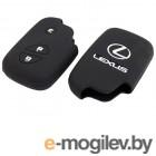 Чехол для ключа Lexus Kalita Case Silicone KC-SLK-LEX-01