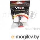 Конвертер AV => HDMI, VCOM <DD497>