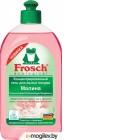 Средство для мытья посуды Frosch Малина (500мл)