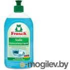 Средство для мытья посуды Frosch Сода (500мл)