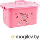 Ящик для хранения Полимербыт Радуга 81001 (розовый)