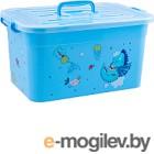 Ящик для хранения Полимербыт Радуга 80901 (голубой)