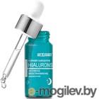 Сыворотка для лица BelKosmex Hialurons активное восстановление упругости кожи ночная (10мл)