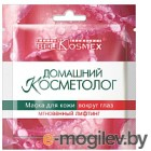 Патчи под глаза BelKosmex Домашний косметолог для кожи вокруг глаз мгновенный лифтинг (3г)