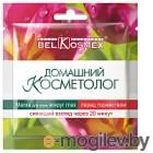 Патчи под глаза BelKosmex Домашний косметолог для кожи вокруг глаз перед торжеством (3г)