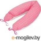 Подушка для беременных Roxy-Kids Премиум / АRT0135 (розовый/белый горошек)