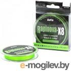 Леска плетеная Sufix Rapinova-X8 PE 0.6/ 0.128мм / SRP128GRL150R (150м, ярко-зеленый)